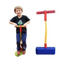 Спорт на открытом воздухе лягушка прыжок увеличенный прыжок игра родитель-ребенок наружная игра Nbr резиновый ПОГО джемпер-для детей и взрослых(синий