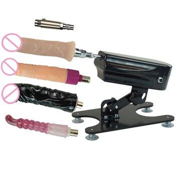 FREDORCH Wired Sex Machine Gun Automatic Sex Toys Product For Woman With Vibrating Dildo Female Masturbator Female Masturbator
