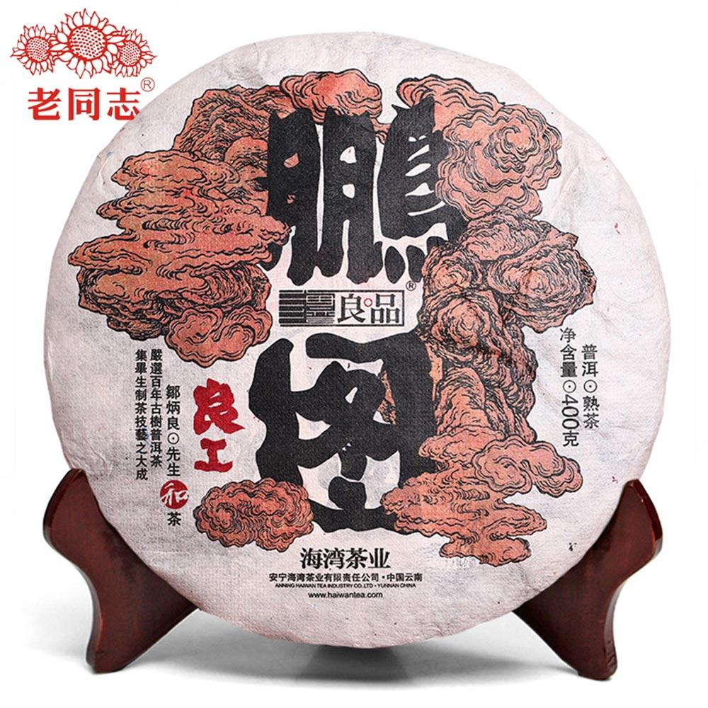 Haiwan Tea Pu'er 2018 Liang Gong Peng Tu Shou Pu-erh Ripe Puer 400g
