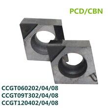 2 шт. PCD/CBN поворотные вставки CCMT060204 CCMT09T304 CCGT09T CCGT09T304 нож алмазные вставки для токарных инструментов кубический нитрид бора