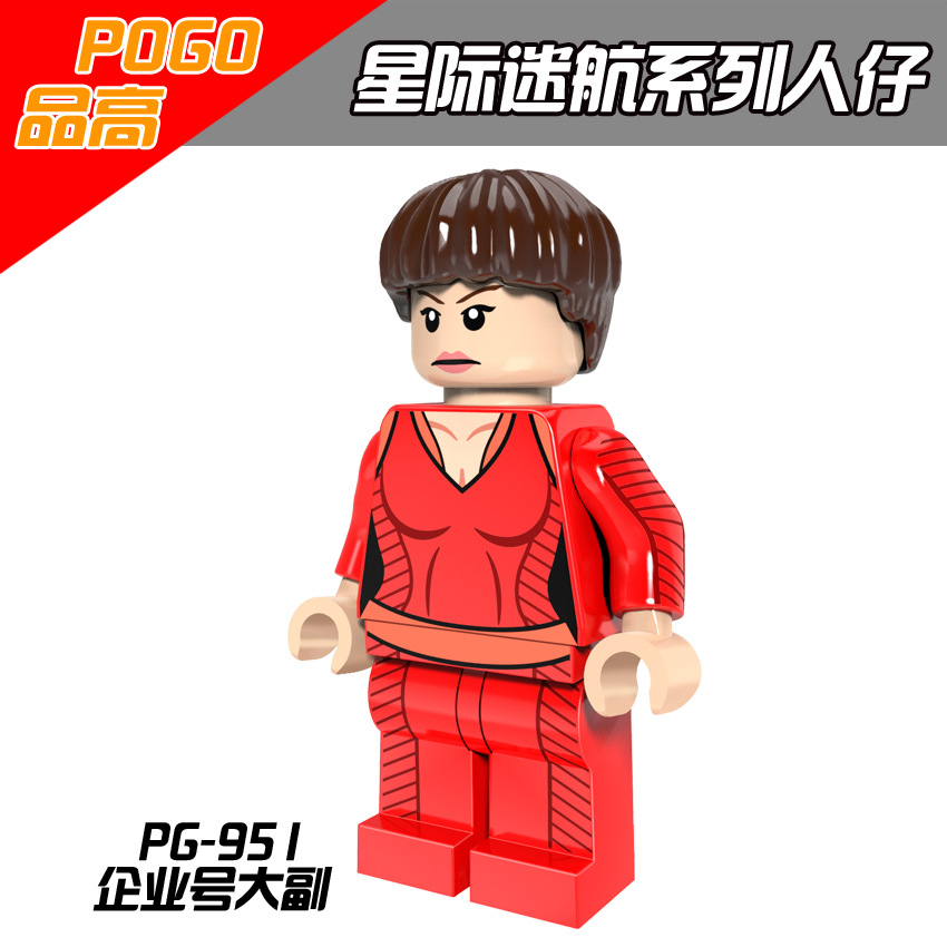 POGO Doll Toy Pg8054 Star Trek Series Educational Building Blocks Assembled Doll Toy Made in China CHILDREN'S Toy Mixed Batch image