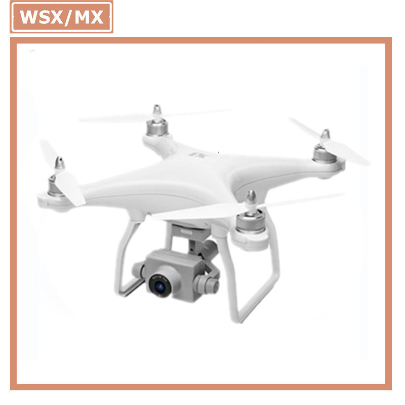 XK Weili X1 High-definition Aerial Photography Remote-control Four-axis Aircraft GPS Positioning Around Following Real Time Imag