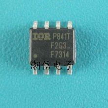10cps f7314 irf7314 p-canal mos 5.3a 20v bis