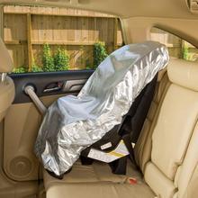 Блокировка от детей автокресла Солнцезащитная крышка износостойкий пылезащитный, УФ-защита термоохладитель термоизоляция крышка