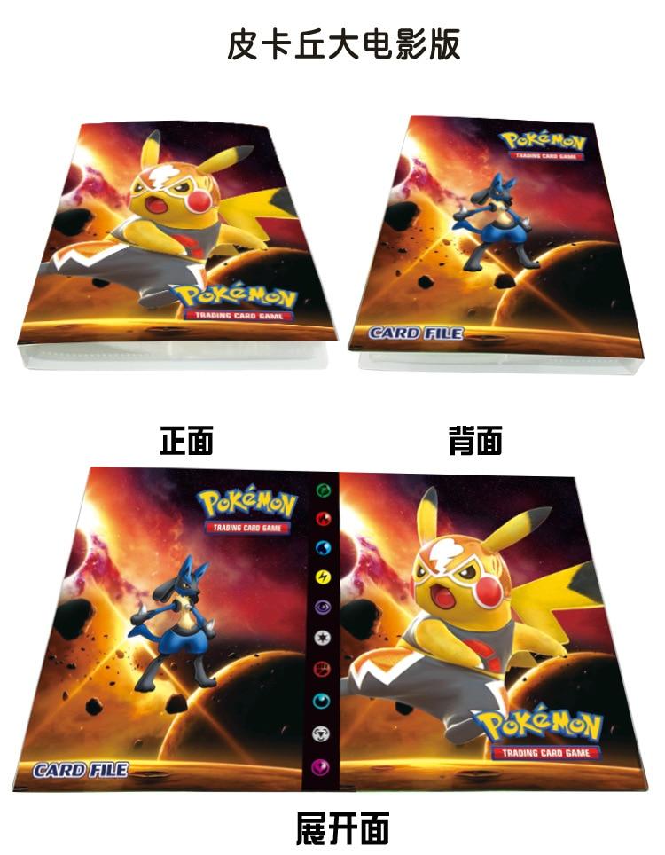 240Pcs pokemon Holder Album Toys Collections Pokemones Cards Album Book Top Loaded List Toys Gift for Children 2