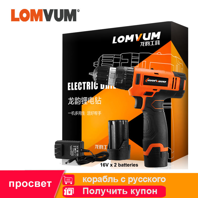 LOMVUM 24v Electric Screwdriver Torque Drill Lithium Battery Rechargeable Cordless Screwdriver DIY Electric Drill Power Tools