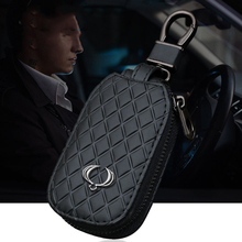 Leather Car Key Case For Ssangyong Actyon SUV Kyron Rexton  Folding Remote Key Shell Case With Car Logo Key Cover Keychain