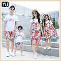 Família combinando roupas padrão colorido suspender saia pai-filho lazer terno vestido saias conjunto roupas pai-criança topos