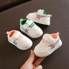 2020 baby boy girl sport casual shoes Toddler shoes