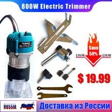 220V 800W Holzbearbeitung Elektrische Trimmer Holz Fräsen Gravur Stoßen Trimmen Maschine Hand Carving Router EU Stecker 6,35mm