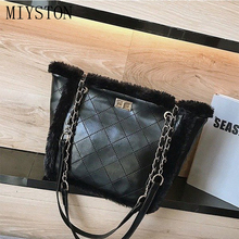 цены Winter Faux Fur Luxury Ladies Cute Tote Bag Women Designer Handbag Hair Plush Shoulder Messenger Bags bolsos mujer sac