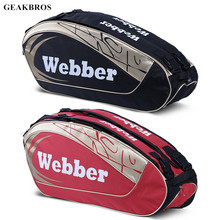 6-12pcsTennis Bag Badminton Backpack Racket Pack Portable Handle Sports Bag Athlete 3 Colors Waterproof Racquet Storage