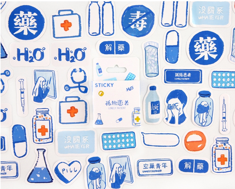Lonely People Diy Decorative Sticker(1pack=46pieces)