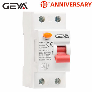 Free Shipping GEYA GYL8 AC Type RCD ELCB RCCB Din Rail Residual Current Circuit Breaker 25A 40A 63A with CE CB Certificate(China)