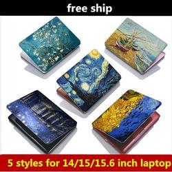 15 дюймов Ван Гог Звездная ночь картина маслом ноутбук шкуры крышка наклейки