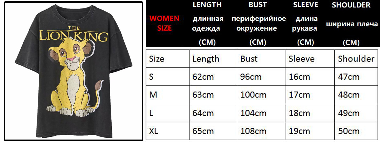 H66255d4d08b54615bfdb1605d56ca694B Disney Family T-Shirt Fashion Winnie the Pooh Mickey Mouse Stitch Fairy Dumbo SIMBA Cartoon Print Women T-Shirt Cotton Tee s