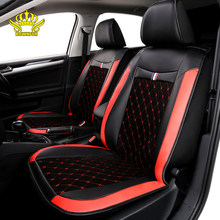 PU leather universal car seat cover artificial suede texture full surround seat fIt for most cars waterproof front back 1 sets(China)
