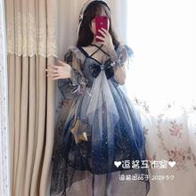 Вечерние платья принцессы в стиле милой Лолиты; винтажное платье в викторианском стиле с перекрестными ремешками и бантом; платье в готическом стиле для девочек; loli