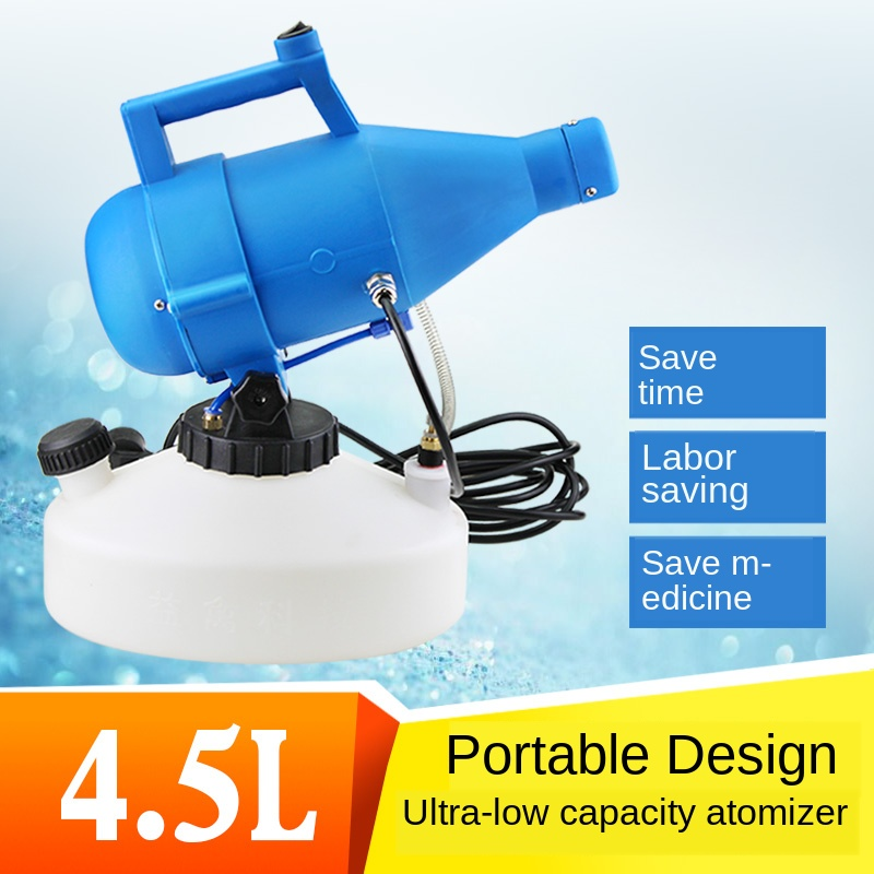 220V 4.5L Portable Electric Sprayer Insecticide Disinfection And Anti-epidemic Nebulizer Sterilizer