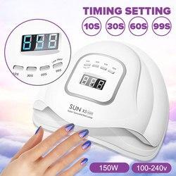 SUN X5Max 150W Nail LED&UV Lamp Nail Art Dryer 45 LEDs For Drying Gel Polish 10/30/60/99s Timer Auto Sensor Manicure Tools