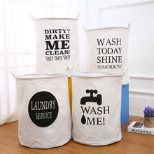 Folding Basket Stand Laundry Basket Toy Storage Bucket Box Super Large Bag Washing Dirty Clothes Big Basket Organizer Bin Handle