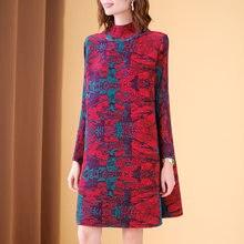 Осеннее женское платье с длинным рукавом размера плюс новинка