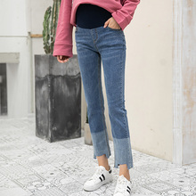 Nine Pants Maternity Jeans For Pregnant Women Clothes Skinny Denim Stretch Jeans Pregnancy Pants Gravidas Clothing цены онлайн