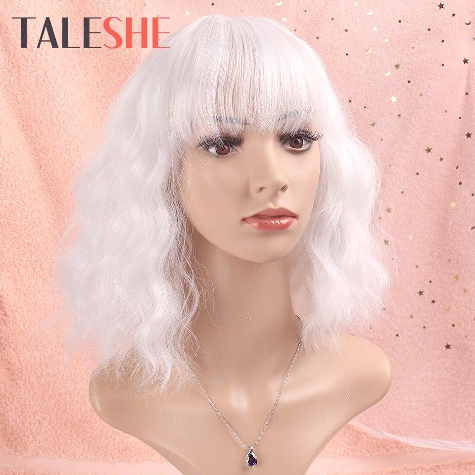 Белые короткие волнистые парики для женщин, афро-американские синтетические волосы, розовые парики с челкой, натуральные термостойкие косп...