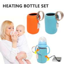 USB Milk Water Warmer Travel Stroller Insulated Bag Baby Nursing Bottle Heater Baby Bottle Heating Cup Set(China)