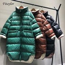 Fitaylor ультра легкий белый пуховик на утином пуху зимние женские пуховики черные зеленые свободные ветрозащитные пиджаки