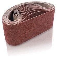20 шт 3x18 шлифовальный пояс станок бумага высокое качество