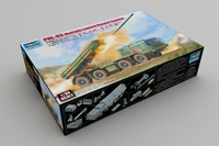 Trumpeter 01069 1/35 SCALE China PHL03 MULTIPLE LAUNCH ROCKET SYSTEM Display Collectible Toy Plastic Assembly Building Model Kit