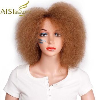 AISI BEAUTY peruki syntetyczne dla kobiet brązowy krótki Afro perwersyjne kręcone puszyste peruki czarny blond i czerwony naturalny wygląd peruki tanie i dobre opinie Wysokiej Temperatury Włókna CN (pochodzenie) 1 sztuka tylko Średnia wielkość