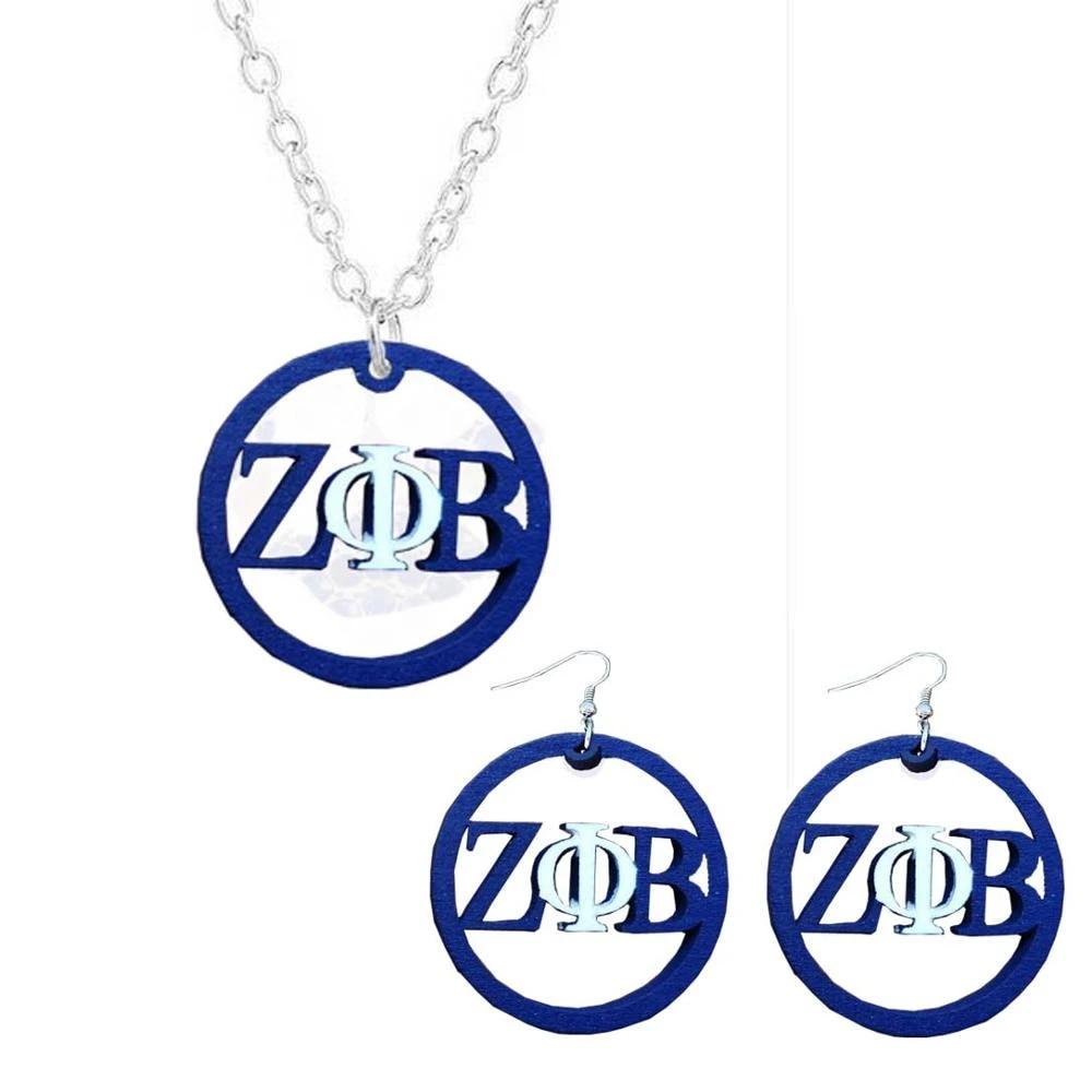 Zeta Phi Beta Necklace Set
