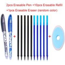 13Pcs/Set 0.55mm Erasable Pen Washable Handle Blue Black Gel Refill Rod School Office Writing Tool Stationery Gift