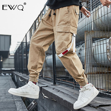 EWQ / Men's Pants 2019 Autumn Fashion New Work Clothes Trousers Handsome Casual All-match Safari Style Loose Pants 19H-a140