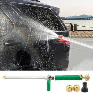 Image 2 - 車高圧水ガン洗濯機スプレージェットノズルヘッド洗濯ツールクリーナーなしパイプチューブオートバイバイク自動車アクセサリー