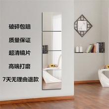 Полноразмерный зеркальный шкаф, Безрамное комбинированное зеркало, туалетное зеркало, туалетное зеркало, зеркало для общежития, настраиваемое