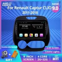 2DIN Android 9.0 Car Head Unit Radio Audio GPS Multimedia Player For Renault Captur CLIO Samsung QM3 Manual A/C 2011 2018