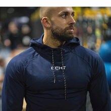 Толстовка мужская с длинным рукавом и капюшоном для фитнеса