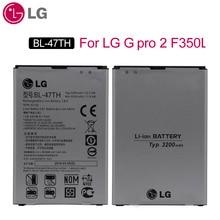 LG Original Phone Battery BL-47TH Replacement For LG Optimus G Pro 2 F350 F350K F350S F350L D837 D838 3200mAh Batteries replacement 3 7v 1800mah li ion batteries for lg optimus 4x hd p880 f160 2 pcs