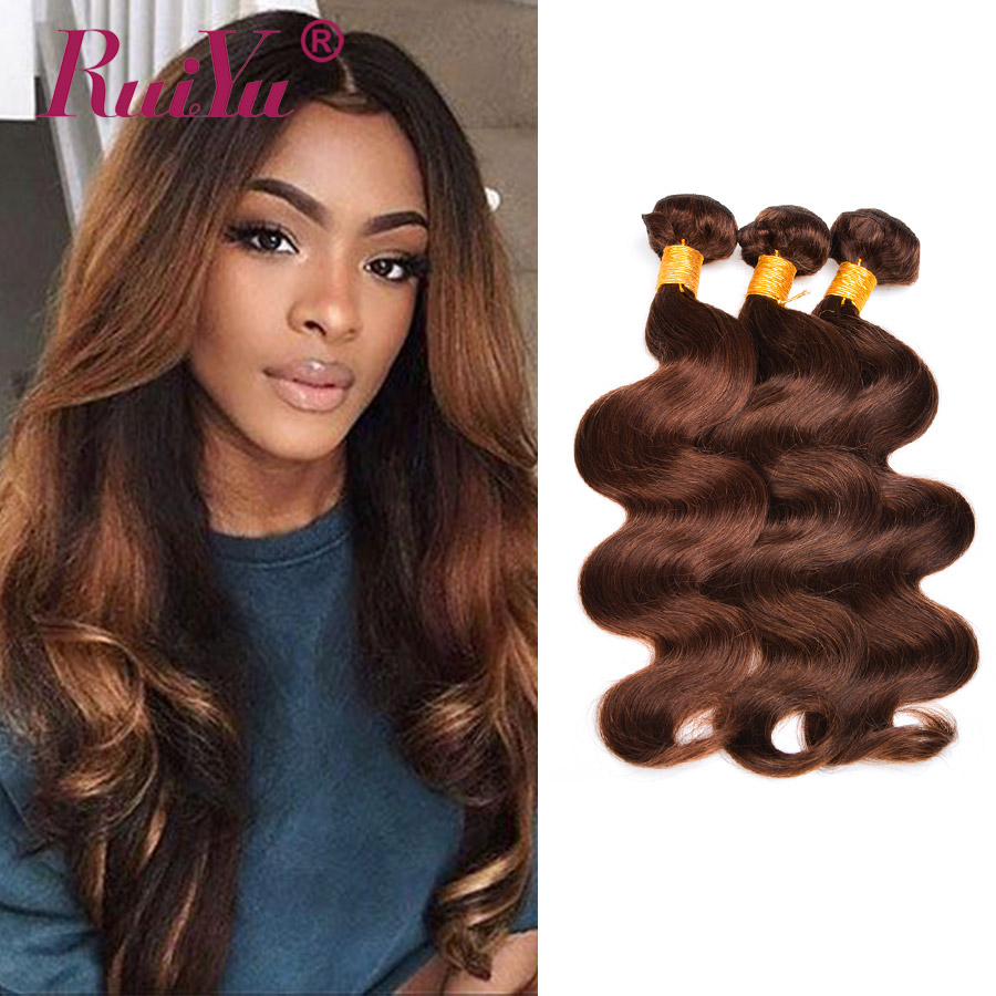Pre-Colored Dark /Light Brown Hair Weave Bundles #4 #2 1B# Brazilian Body Wave Hair Bundles Non-Remy Human Hair Extensions RUIYU title=