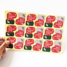 180pcs /lot New product Vintage Merry Christmas Socks series Kraft seal sticker DIY note gift  Labels