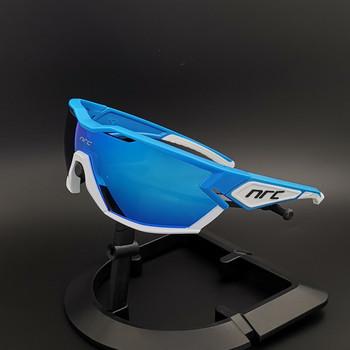 NRC 2019 okulary rowerowe mężczyźni sport kobieta kolarstwo na świeżym powietrzu okulary górskie okulary motocyklowe drogowe okulary przeciwsłoneczne na rower photochromism tanie i dobre opinie kapvoe 145mm Poliwęglan TR-90 50mm Unisex UV400 + photochromism MULTI NRZC