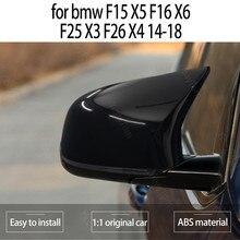 Alta qualidade tampas de espelho lateral 2 pces espelho retrovisor capa caps m estilo substituição para bmw f15 x5 f16 x6 f25 x3 f26 x4 14-18