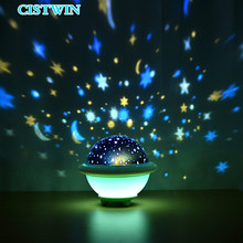 UFO star projector lamp romantic starry scene atmosphere lamp LED rainbow night light projection home decoration table lamp promotion novelty led colorful rainbow night light romantic sky rainbow projection lamp room decoration birthday present