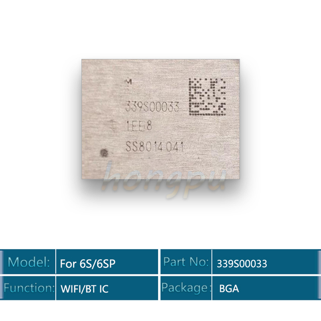 5pcs/lot 339S00033 Wifi ic module chip for iphone 6S/6Splus/6s plus U5200_RF high temperature version WIFI/BT
