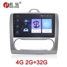 цена на HANG XIAN 2 din Car radio for Ford Focus 2 S-Max 2007-2011 car dvd player GPS navi car accessory of autoradio 4G internet 2G 32G