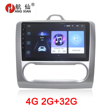 HANG XIAN 2 din Car radio for Ford Focus 2 S-Max 2007-2011 car dvd player GPS navi car accessory of autoradio 4G internet 2G 32G image