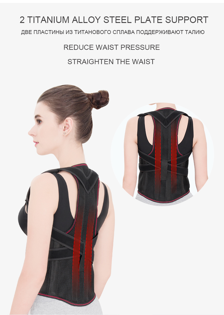 Chasall Posture Corrector Belt to Correct Back and Shoulder Posture  Provides Back Support Prevents Habitual Hunchback Helps to Relieve Shoulder and Back Pain 9